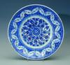 A Persian Blue & White Pottery Charger