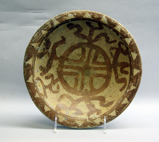 North Iranian Painted Pottery Plate