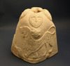 Parthian Carved Limestone Fire Alter, 200 BC