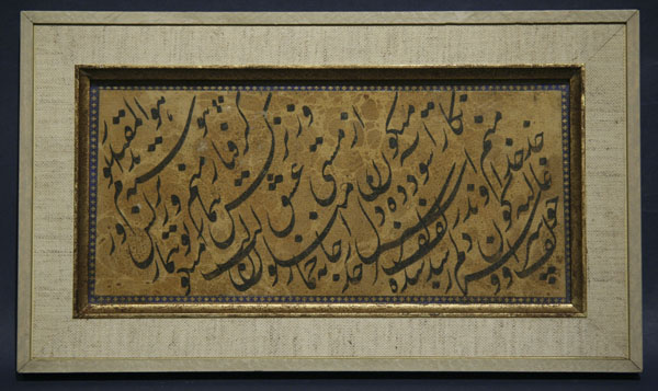 Persian Poetry Calligraphy Page 17th 18th Century