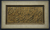 Persian Poetry Calligraphy Page, 17th - 18th century