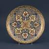 Persian Polychrome Pottery Dish