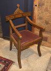 A Persian Khatam-work Chair