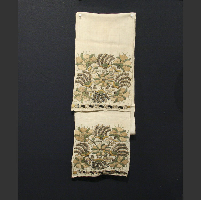 Turkish Embroidered Bath Towel