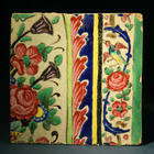 Qajar Painted and Glazed Pottery Wall Tile, 19th century