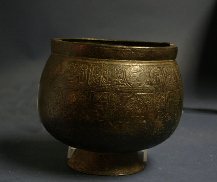 A Khorasan Bronze Cauldron