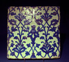 Persian Wall Tile