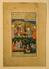 Safavid Persian Miniature Painting from the Shahnameh