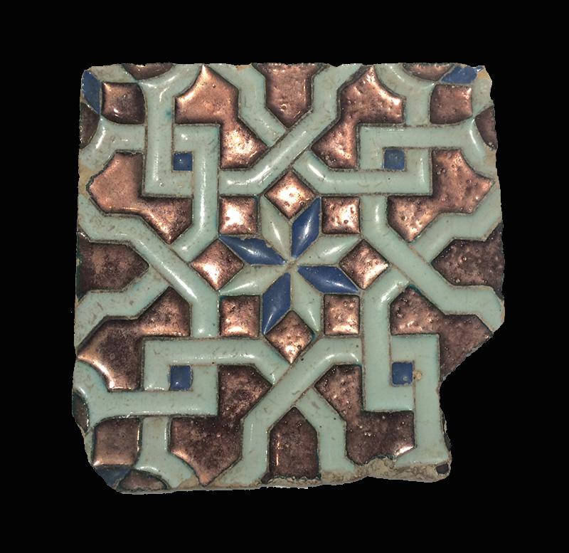 Spanish Moorish Tile, 19th Century