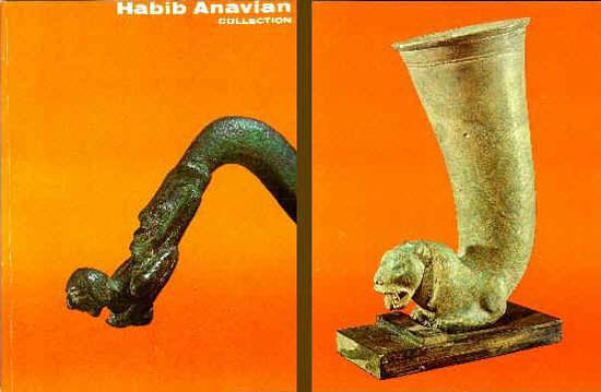 Iranian Art from the Habib Anavian Collection