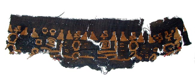 Early Textile Fragment  - with Inscription