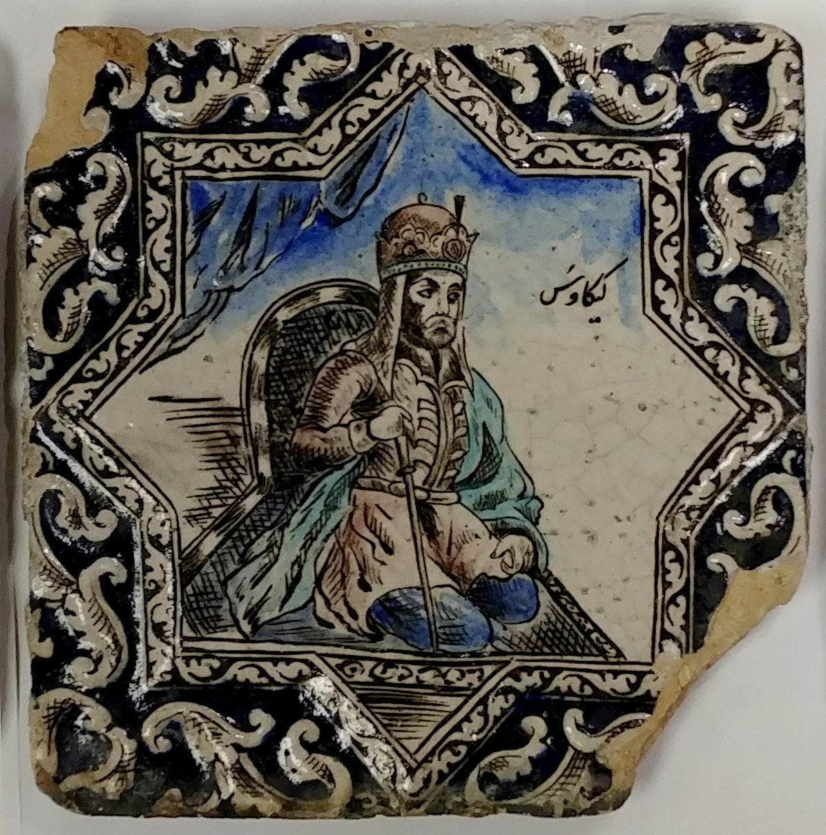 Qajar Pottery Tile, Portrait of Sasanian King Shapur, 19th century