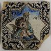 Qajar Pottery Tile, Portrait of Sasanian King Shapur, 19th century